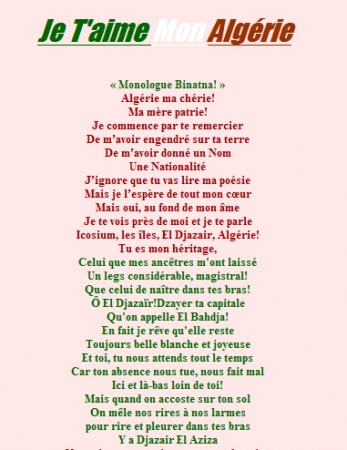 medium_poeme_monologue-binatna_lahouaria.jpg