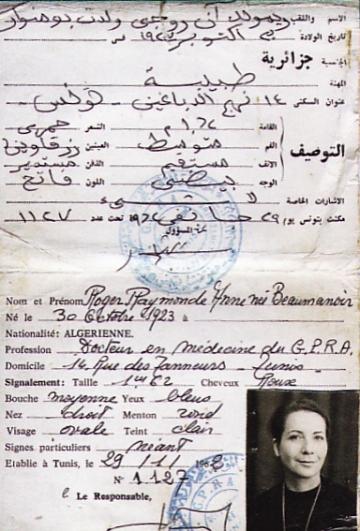 BEAUMANOIR_Carte-1962-01-29.jpg