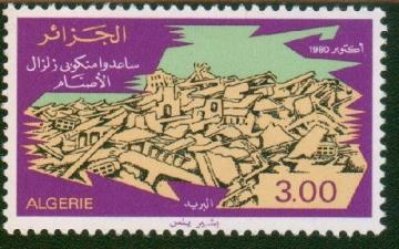 El-Asnam_Seisme-1980-10-10_timbre.jpg